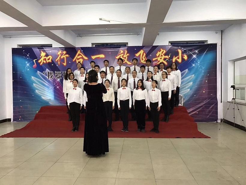 宣传十九大精神  同心共唱中国梦