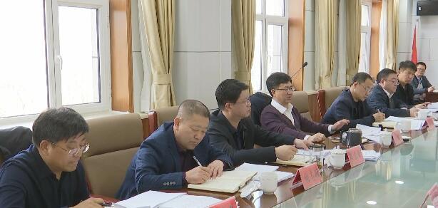祁海东主持召开全县农业农村暨扶贫开发工作领导小组会议