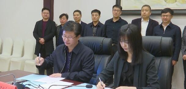 """宽城县与蚂蚁金服集团签订""""智慧县城+普惠金融""""项目协议"""