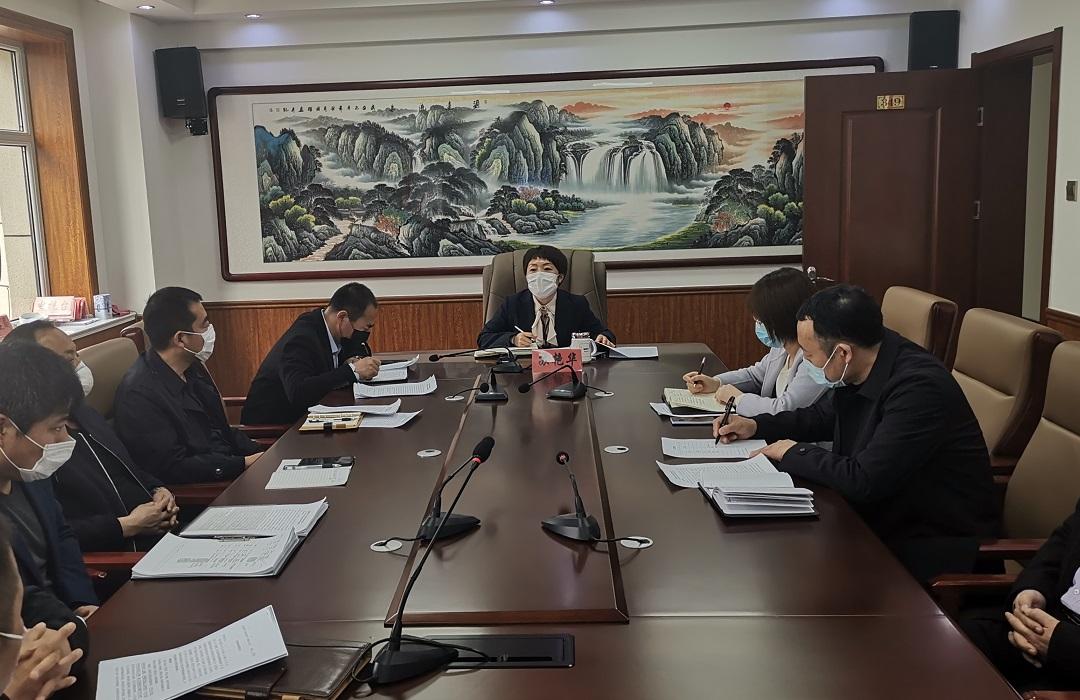 政府副县长苏艳华召开重点信访案件调度会