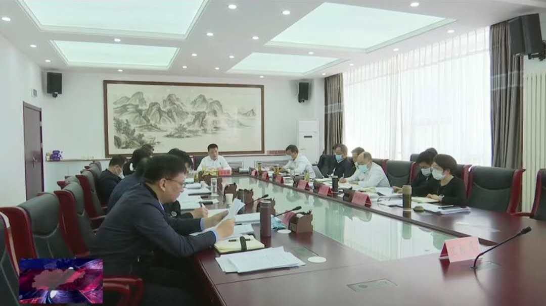 """我县召开""""三创四建""""活动领导小组第一次会议"""